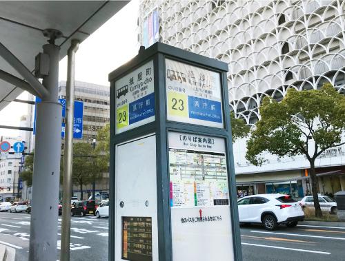 【23番】停留所にて乗車