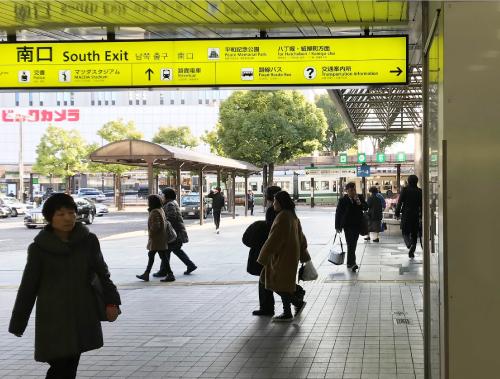 広島駅南口を出たときの正面の景色
