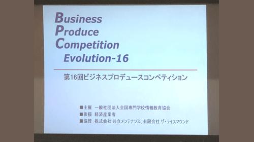 businessicon