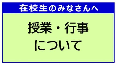 zaikousei_01