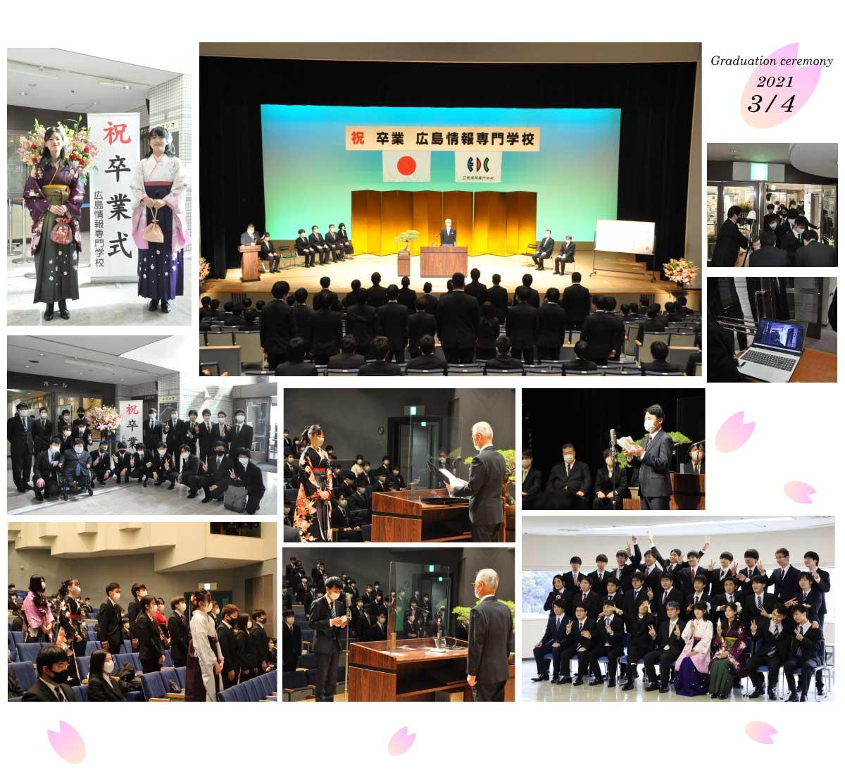 graduation-ceremony0304