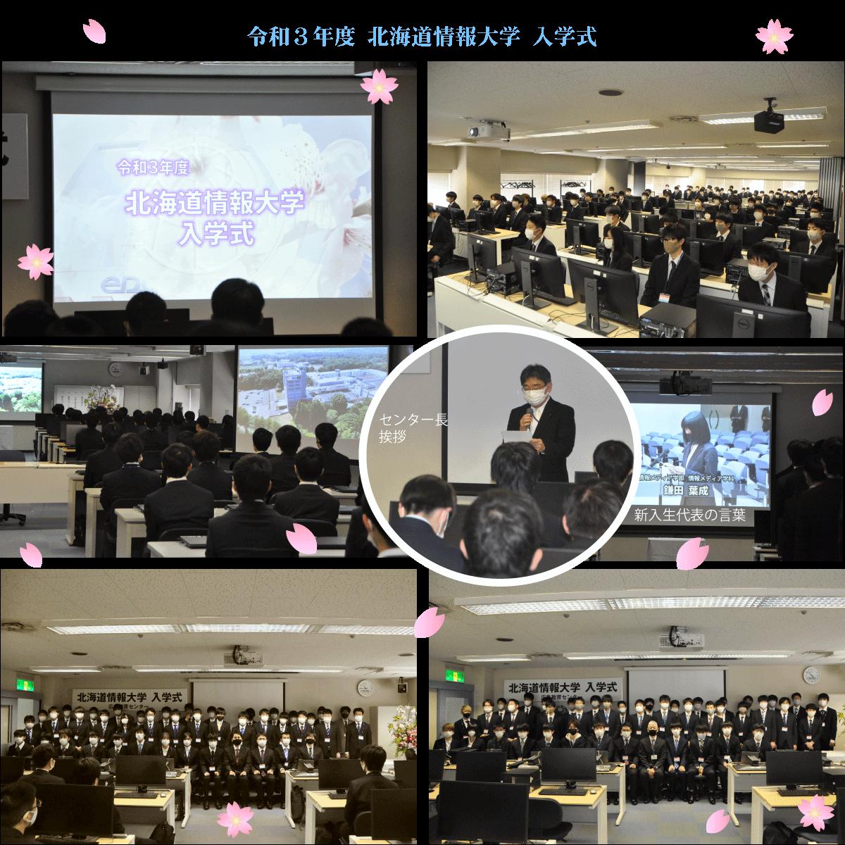 2021april_hiu_ceremony