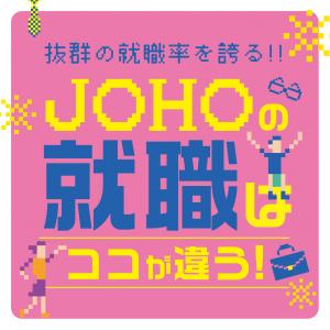 banner2018_01