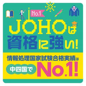 banner2018_02