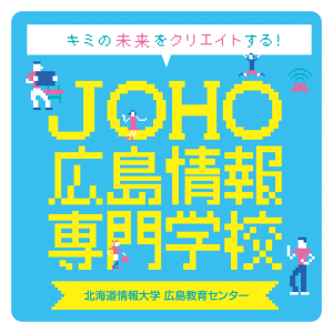 banner2018_05
