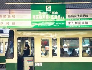 img-train3