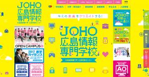screenshot_ogp