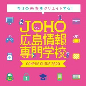 top2019_joho