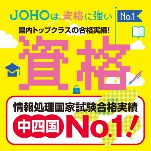 top2019_shikaku