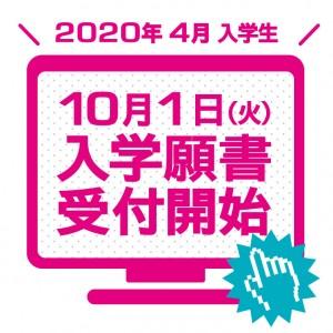 top2019_gansho_yokoku