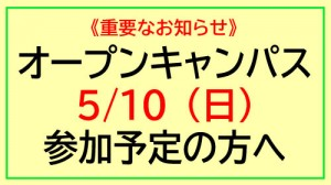 5_10oc