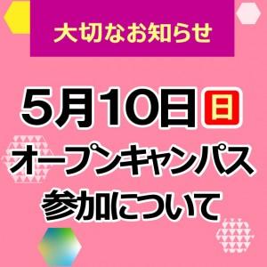 main_0510sp-min