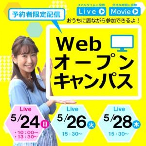 main_weboc4sp-min