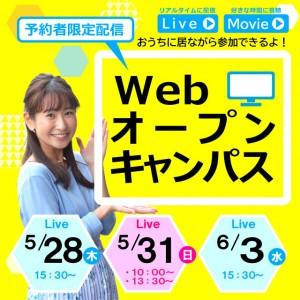 main_weboc6-min