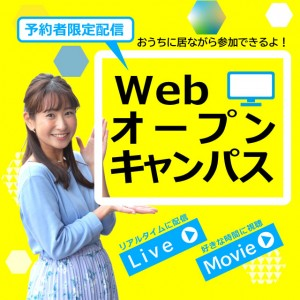 main_webocsp-min
