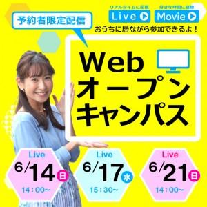 main_weboc10sp-min