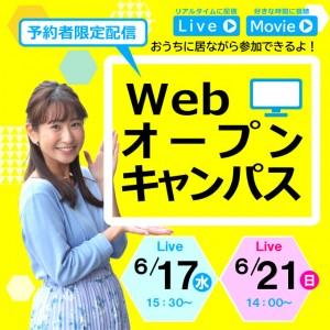 main_weboc11sp-min