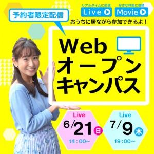 main_weboc12sp-min