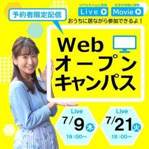 main_weboc13sp-min