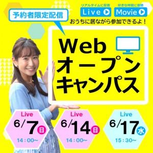 main_weboc9sp-min