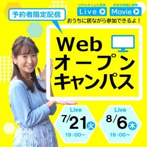 main_weboc14sp-min