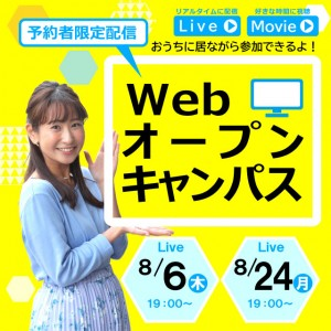 main_weboc15sp-min