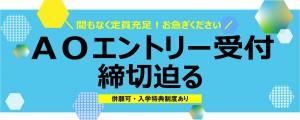main_15-min