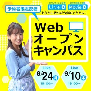 main_weboc16sp-min