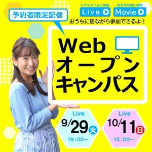 main_weboc18sp-min