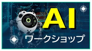 AIws1108