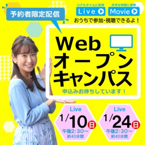 main_weboc22sp-min