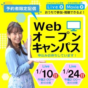 main_weboc22_2sp-min