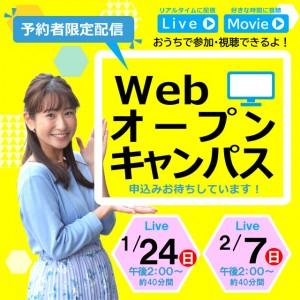 main_weboc23sp-min