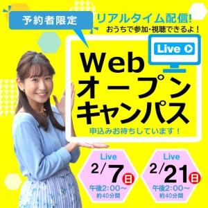 main_weboc25sp-min