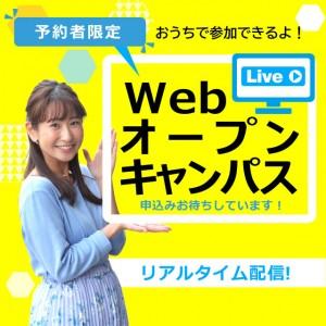 main_weboc26sp-min