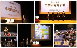 presentation2020