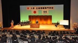 ceremony2021