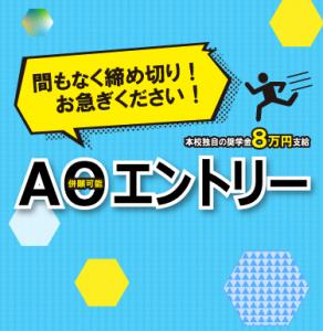 main_sp_ao_end
